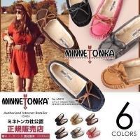 ミネトンカ社公認正規販売店  ■商品名 MINNETONKA/ミネトンカ Cally Slipper...