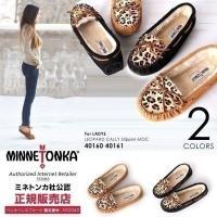 ■商品名 MINNETONKA/ミネトンカ LEOPARD Cally Slipper/レオパード ...