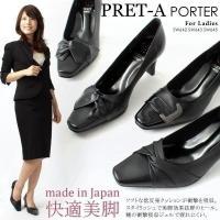 ■商品名 PRET-A PORTER/プレタポルテ 6.5cmヒール 美脚快適 スクエアトゥ デザイ...