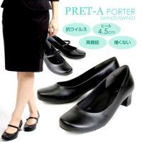 ■商品名 PRET-A PORTER/プレタポルテ 4.5cmヒール 美脚快適 オブリークトゥパンプ...