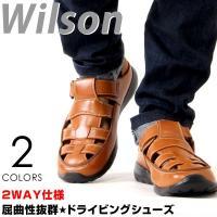■商品名 Wilson/ウィルソン 超軽量/2WAY仕様 ドライビングシューズ/サボシューズ【カメサ...