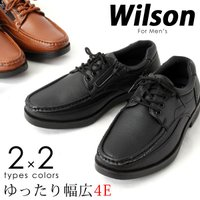■商品名 Wilson/ウィルソン ゆったり幅広4E設計 モカシンカジュアルシューズ  グリップの効...