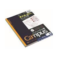 キャンパスノート(5色パック) 【ブラックカラー】 セミB5・B罫ドット入り(6mm)  コクヨ ノ-3CDBTNX5