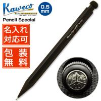 シャープペンシル ブランド 高級 / カヴェコ ペンシル 0.5mm ペンシルスペシャル ブラック PS-05 / 高級 プレゼント ギフト /  XX32PPS-05  (5000)