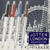 イギリスの名建築からインスパイアを受けた「ジョッター ロンドン アーキテクチャー」。ロンドンの象徴的...