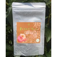 芍薬葉茎茶 1g×10包