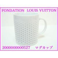 【ブランド】FONDATION LOUIS VUITTON フォンダシオン ルイヴィトン【商品名】フ...