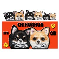 犬 ステッカー/チワワ32/シール/[名前・ネーム入れOK!!] 愛犬/雑貨/グッズ/DOG IN CAR/オリジナル/車/犬/犬雑貨