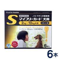 マイフリーガード 犬用 S(2~10kg) 6本入り ノミ・マダニ予防薬 フロントライン ジェネリック