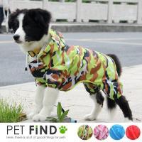 雨の日のお散歩 防寒対策   中型犬    犬服    レインコート