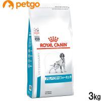 ロイヤルカナン 食事療法食 犬用 アミノペプチド フォーミュラ 3kg