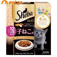 【最大1800円OFFクーポン】シーバ デュオ 子ねこ用 鶏ささみ味と海のセレクション 200g