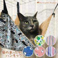 【サイズ】 45×45cm  【デザイン】 ・パリの街並み ・猫いっぱい ・花柄 ・レッドボーダー ...
