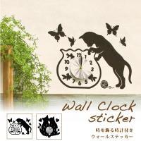 お洒落なウォールステッカーと時計を組み合わせたウォールクロックステッカー。 自由にレイアウトできるの...