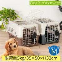 ペットキャリー 犬 バッグ デラックス50 外寸:31cm×46cm×高さ32cm 小型犬 猫 小動物  猫 超小型犬用 バッグ ケージ