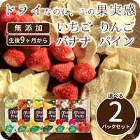 "<span color=""#FF1493"">☆こちらの商品はいちごとリンゴ選べる2パック..."