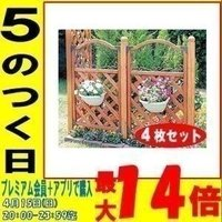 ワイヤーデコレーションがおしゃれなアイリスオーヤマ製の木製ラティスです。フェンスにぴったりのサイズ。...