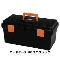 ハンドツール・パーツの収納に適したハードケースです!持ち運ぶことができる便利なインナートレーが2つ付...