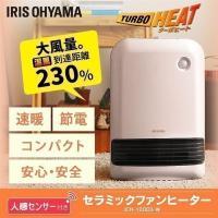 ●電源 AC100V(50/60Hz) ●消費電力 強:1200W 弱:750W ●商品サイズ(cm...