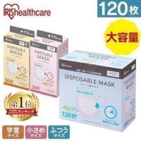 マスク 不織布 アイリスオーヤマ 不織布マスク 使い捨てマスク ふつうサイズ ふつう 120枚入(30枚入り×4箱) 20PN-30PM