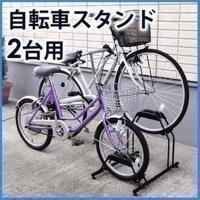 自転車収納 サイクルラック スタンド間の間隔を段階的に広げて設置することが可能な自転車スタンドです。...