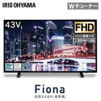 テレビ 43型 本体 液晶テレビ 新品 アイリスオーヤマ 新生活 フルハイビジョンテレビ 43インチ 43FA10P(セール)