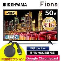 テレビ 50型 50インチ 液晶テレビ 新品 アイリスオーヤマ 4K対応液晶テレビ 50インチ ブラック 50UB10P