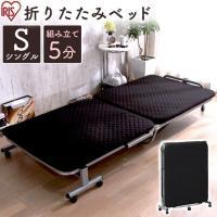 指はさみ等の事故を考慮した安心設計の、ウレタンマットのシングルサイズの折りたたみベッドです。安心して...