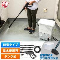 ベランダ掃除に最適なタンク式高圧洗浄機+ブラシセット! ●セット内容:SBT-512本体、デッキブラ...