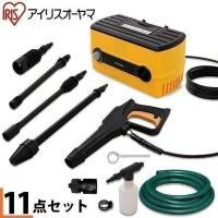 水圧が調整できる高圧洗浄機!低圧から高圧まで圧力を調節可能!独自設計によりモーターとポンプの振動・騒...