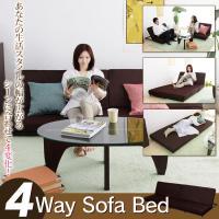 ロングソファ・ソファ・カウチソファ・ベッドの4通り使えます。 14段階のリクライニング機能付♪ ◇ロ...