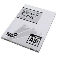 A3サイズの用紙のラミネートにぴったりなラミネートフィルムです。 用紙にツヤと張りを出し、水や汚れか...