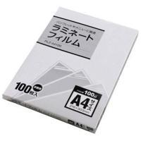 A4サイズの用紙のラミネートにぴったりなラミネートフィルムです。 用紙にツヤと張りを出し、水や汚れか...