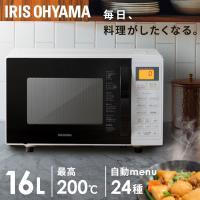 megastore Yahoo!店 - 電子レンジ シンプル オーブンレンジ EMO6013-W VAL-16T-B アイリスオーヤマ ターンテーブル|Yahoo!ショッピング