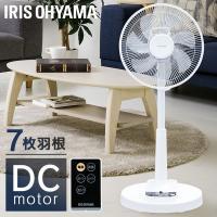 扇風機 DCモーター おしゃれ アイリスオーヤマ リビング 首振り リモコン付き リモコン式リビング扇 ロータイプ LFD-306L