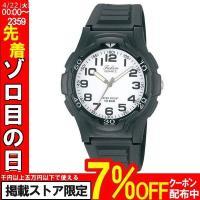 10気圧防水のスポーツタイプの腕時計、見やすい文字盤が特徴です。  ●商品サイズ(cm):幅約13....