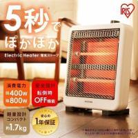 瞬間暖房を可能♪スイッチを入れてすぐにぽかぽか♪ ・2段暖房切替(400W/800W) ・転倒OFF...