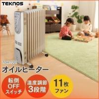 オイルヒーターならじんわり部屋全体が暖まり、お部屋の空気を汚しません♪ 空気を汚さないので換気の必要...