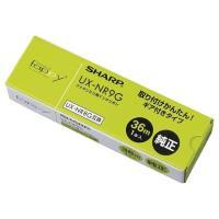 ファクシミリ用のインクリボンです。 取付簡単!ギア付きタイプ。 ●A4サイズ ●長さ36m ●リボン...