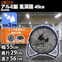 ●商品サイズ(cm) 幅約55x奥行約29x高さ約56 ●重量 6.1kg  ●電源 AC100V ...