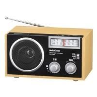 megastore Yahoo!店 - AM/FM木製ラジオ RAD-T556Z オーム電機 レトロ ラジオ おしゃれ ホームラジオ(D)|Yahoo!ショッピング