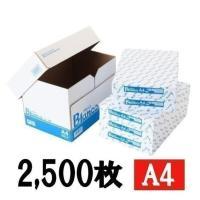 コピー用紙 A4 a4 2500枚 ホワイト  (500枚×5冊) JP10100651200 大王製紙 (D)