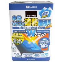 ヒートアイランド対策に最適な水性遮熱屋根用塗料!  ■製造国:日本 ■特殊遮熱顔料と赤外線反射顔料が...