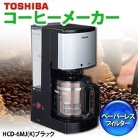 雑味カット,コーヒー,ペーパーレス,フィルター,コーヒーメーカー,ダブルテイストドリッパー コーヒー...