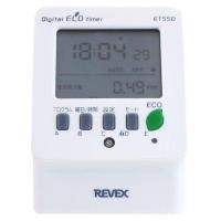 電気器具のスイッチを自動でON/OFFできるタイマーです。節電できた電気料金や使用中の電気器具の消費...