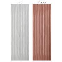 ポリカーボネート製で断面が波型の板です。 屋根材や壁材としてご利用頂けます。 スレート小波形状で通常...
