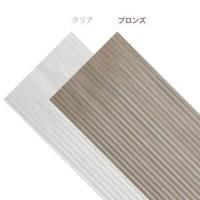 ポリカーボネート製波板の薄型・軽量版です。 屋根材や壁材としてご利用頂けます。  ※こちらの商品のお...