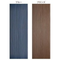 ポリカーボネート製で断面が波型の板です。 屋根材や壁材としてご利用頂けます。 熱線60%カット。 エ...