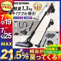 掃除機 コードレス アイリスオーヤマ 充電式 サイクロンスティッククリーナー アタッチメントセット ホワイト ブラック SCD-142P-W SCD-142P-B