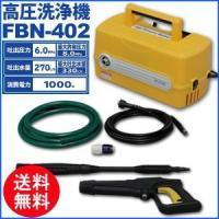 防振ゴムを使用することにより、高圧ポンプの振動を抑え、本体カバーに伝わる振動音を低減。特殊な吸音材を...